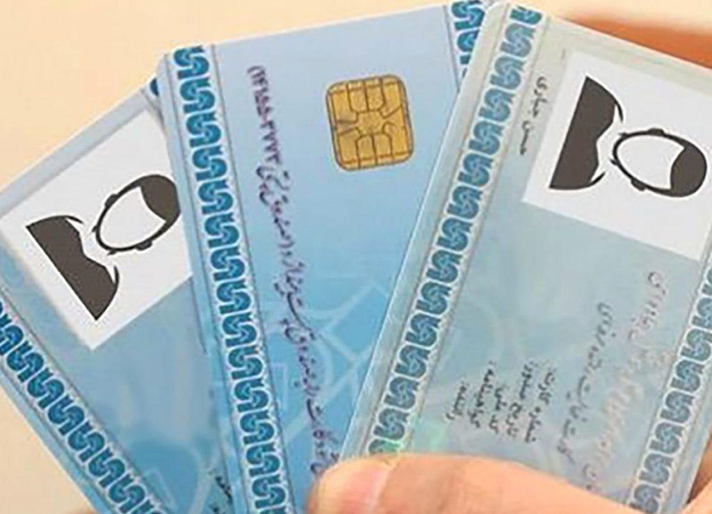 جایگزینی کد ملی راننده با شماره هوشمند با حذف کارت هوشمند